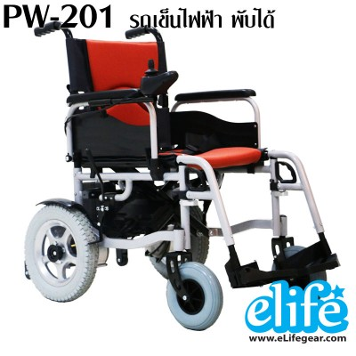 รถเข็นไฟฟ้า PW-201 1