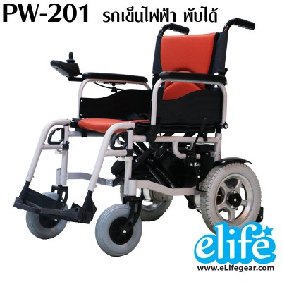 รถเข็นไฟฟ้า PW-201 4