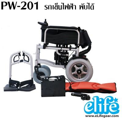 รถเข็นไฟฟ้า PW-201 7