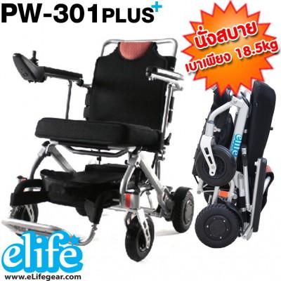 PW-301 Plus