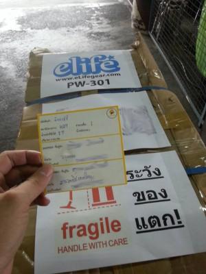 Air Cargo4