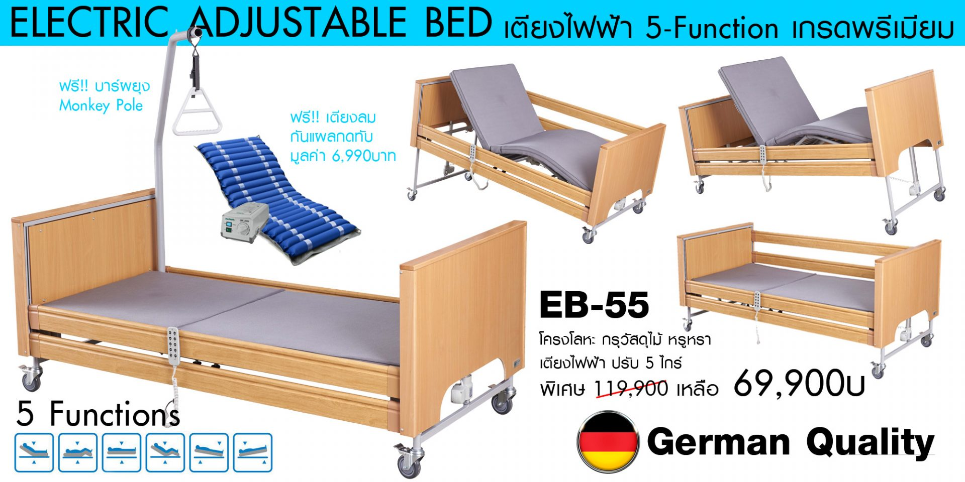 BED Series 2