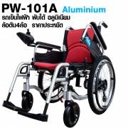 Cover PW-101A-Red