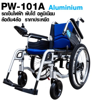 Cover PW-101A