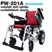 Cover PW-201A-Red