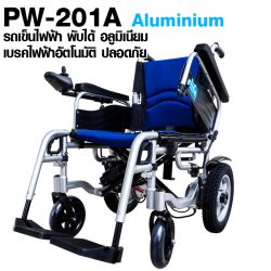 Cover PW-201A