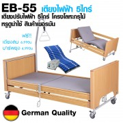 EB-55