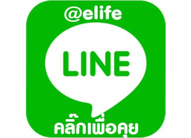 LINE_@elife