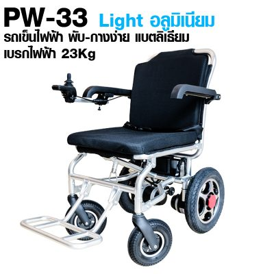 PW-33