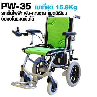 PW-35