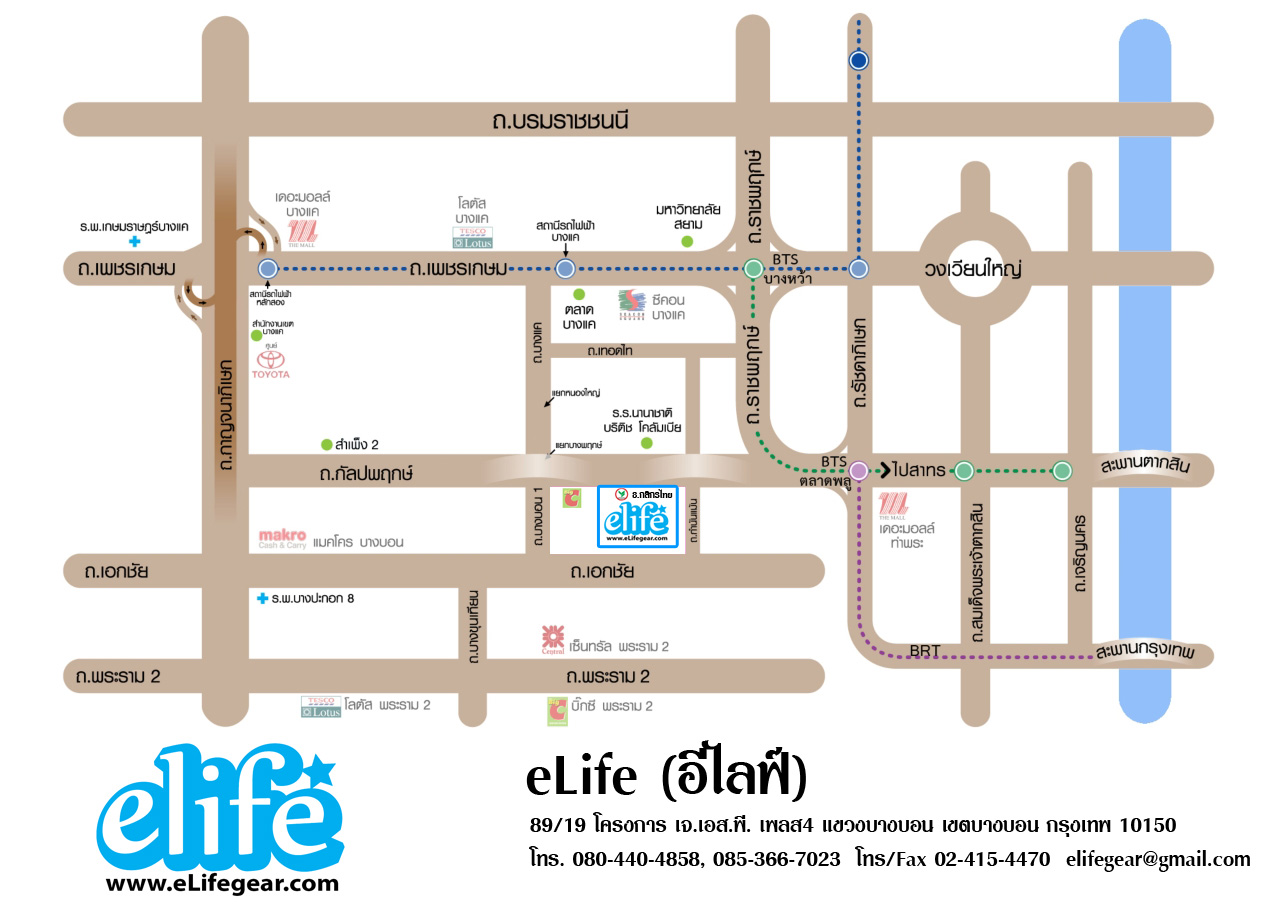 elife map
