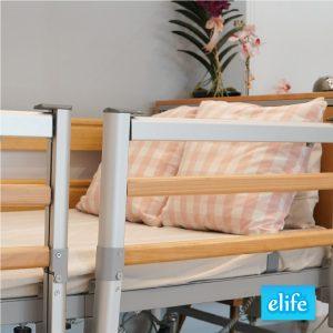 ราวกั้นอลูมิเนียมสำหรับเตียงไฟฟ้า ผู้สูงอายุ ผู้ป่วย Bed rail รุ่น EB-3C
