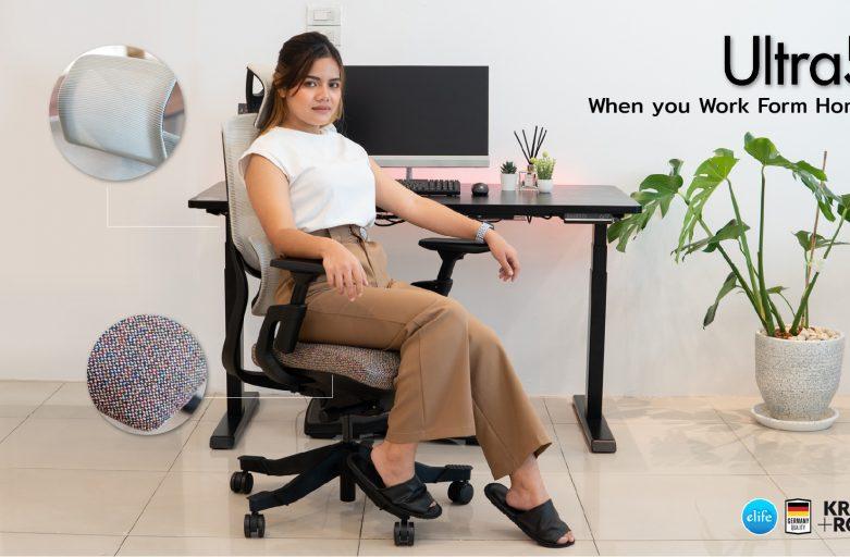 5 จุดสำคัญของ Ergonomic Chair ช่วยปรับท่านั่งให้ถูกต้องตามหลักการยศาสตร์