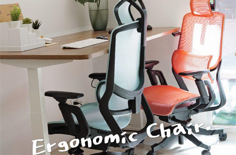 Ultra5 เปลี่ยนเก้าอี้ทำงานสีพื้น…เป็นสีสดใส เพิ่มความสนุกให้การทำงานของคุณ
