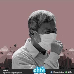 ฝุ่น PM 2.5 กับผู้สูงอายุ