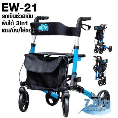 Cover EW-21