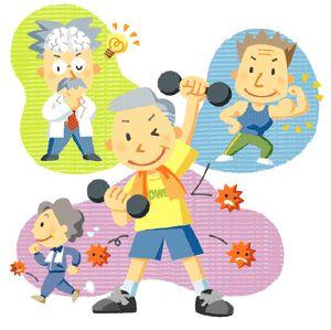 กิจกรรมทางกายสำหรับผู้สูงอายุ